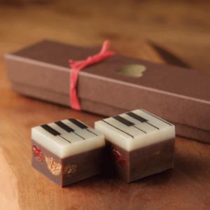 item_jazz_chocolat