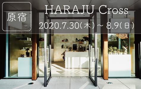 HARAJU Cross(原宿 / 東京)